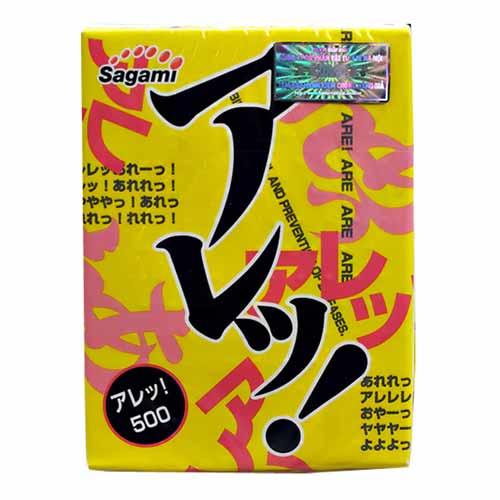 Bao cao su siêu mỏng Sagami Are Are