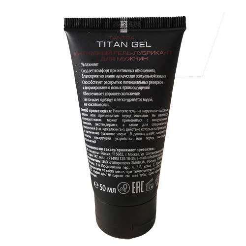 Gel bôi làm to dương vật Titan